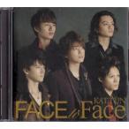 KAT-TUN [ CD+DVD ] FACE to Face(初回限定盤)(中古ランクA)