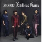 嵐 [ CD+DVD ] Endless Game(初回限定盤)(中古ランクA)