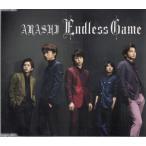 嵐 [ CD ] Endless Game(通常盤)(中古ランクA)