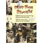 関ジャニ∞ 渋谷すばる「渋谷すばる with FiVe LIVE 2008 FLAT FIVE FLOWERS」パンフレット[ 公式グッズ ](中古ランクB)