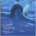 山下智久 [ CD+DVD ] SUMMER NUDE '13(初回限定盤B)(中古ランクA)
