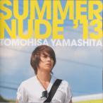 山下智久 [ CD ] SUMMER NUDE `13(初回限定盤C)ステッカー付(中古ランクA)