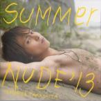 山下智久 [ CD ] SUMMER NUDE `13(通常盤/初回プレス)(中古ランクA)