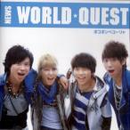 NEWS [ CD単体 ] WORLD QUEST / ポコポンペコーリャ(スペシャル盤)CDのみ(中古ランクA)