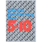 嵐「ARASHI Anniversary Tour 5×10」パンフレット [ 公式グッズ ](中古ランクA)