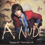 山下智久 [ CD ] A NUDE(初回限定盤B)(中古ランクA)
