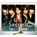 Sexy Zone [ CD+DVD ] Sexy Second(初回限定盤B)(中古ランクB)