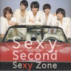Sexy Zone [ CD ] Sexy Second(通常盤)(中古ランクA)