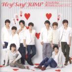 Hey!Say!JUMP [ CD ] AinoArika / 愛すればもっとハッピーライフ(初回限定盤3)(中古ランクA)