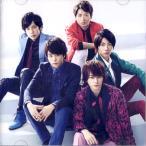 嵐 [ CD+DVD ] 誰も知らない(初回限定盤)(中古ランクA)
