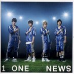 NEWS [ CD ] ONE -for the win- (初回限定盤B)ペイントシール付き(中古ランクA)