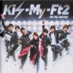 Kis-My-Ft2 [ CD ] Kis-my-Journey(キスマイショップ限定盤)(中古ランクA)