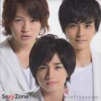 Sexy Zone [ CD+DVD ] 君にHITOMEBORE(初回限定盤C)(中古ランクA)