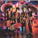 NEWS [ CD ] KAGUYA(通常盤)(中古ランクA)