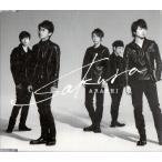 嵐 [ CD ] Sakura(通常盤)(中古ランクA)