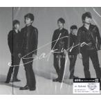 嵐 [ CD ] Sakura(通常盤)新品
