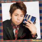 Kis-My-Ft2 [ CD ] Thank you じゃん!(キスマイショップ限定/北山宏光ver. )(中古ランクA)