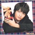 (中古)Kis-My-Ft2 [ CD ] Thank you じゃん!(キスマイショップ限定/玉森裕太ver. )