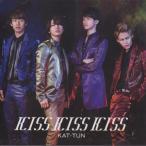 KAT-TUN [ CD+DVD ] KISS KISS KISS(初回限定盤1)(中古ランクA)