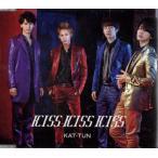 KAT-TUN [ CD ] KISS KISS KISS(通常盤)(中古ランクA)