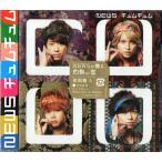 NEWS [ CD+DVD ] チュムチュム(初回盤A)新品