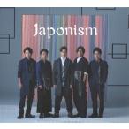 嵐 [ CD+DVD ] Japonism(初回限定盤)(中古ランクB)