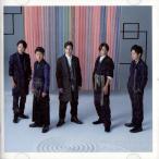 嵐 [ CD2枚組 ] Japonism(よいとこ盤)(中古ランクA)