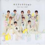 Hey!Say!JUMP [ CD+DVD ] キミアトラクション(初回限定盤1)(中古ランクA)