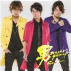 Sexy Zone [ CD ] 男 never give up(Sexy Zone Shop盤 代々木限定ver.)(中古ランクA)特典ナシ