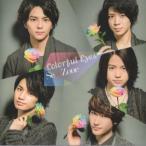 Sexy Zone [ CD+DVD ] カラフル Eyes(初回限定盤B)(中古ランクA)
