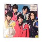 Sexy Zone [ CD+DVD ] カラフルEyes(メモリアル盤)(中古ランクA)