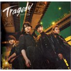 KAT-TUN [ CD+DVD ] TRAGEDY(初回限定盤1)(中古ランクA)