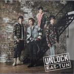 KAT-TUN [ CD+DVD ] UNLOCK(初回限定盤2)(中古ランクA)