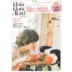 (中古)Hey!Say!JUMP [ 雑誌 ] 伊野尾慧「Chou Chou ALiis vol.10」
