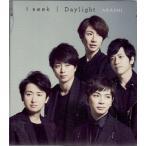 嵐 [ CD ] I seek / Daylight(通常盤)(中古ランクA)