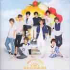 Hey!Say!JUMP [ CD+DVD ] 真剣SUNSHINE(初回限定盤2)(中古ランクA)