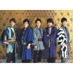 """嵐「ARASHI """"Japonism"""" Show in ARENA」クリアファイル [ 公式グッズ ]"""