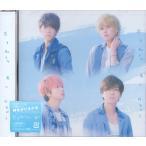 NEWS [ CD ] 恋を知らない君へ(通常盤)新品