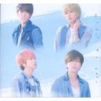 NEWS [ CD ] 恋を知らない君へ(通常盤)(中古ランクA)