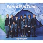 Hey!Say!JUMP [ CD ] Fantastic Time(通常盤)(中古ランクA)