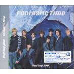 Hey!Say!JUMP [ CD ] Fantastic Time(通常盤/初回プレス)新品