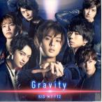 Kis-My-Ft2 [ CD ] Gravity(キスマイショップ限定盤)(中古ランクA)