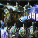 関ジャニ∞ [ CD+DVD ] NOROSHI(初回限定盤A)(中古ランクA)