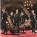嵐 [ CD+DVD ] I'll be there(初回限定盤)(中古ランクA)