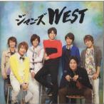 ジャニーズWEST [ CD+DVD ] ええじゃないか(WEST盤)(中古ランクA)