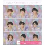 Hey!Say!JUMP [ CD ] Chau# / 我 I Need You(通常盤)新品