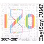 Hey!Say!JUMP [ CD3枚組 ] 2007-2017 I/O(初回限定盤2)(中古ランクB)