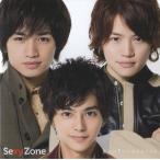 Sexy Zone [ CD+DVD ] 君にHITOMEBORE(初回限定盤D)(中古ランクA)