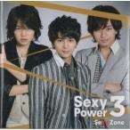Sexy Zone [ CD ] Sexy Power3(通常盤)(中古ランクA)