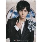 Sexy Zone [ CD ] 君にHITOMEBORE(Sexy Zone shop盤 佐藤勝利 ver.)(中古ランクA)